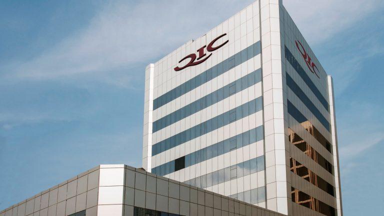 Photo of قطر للتأمين تسجل أقساط مكتتبة بقيمة 12.2 مليار ريال قطري