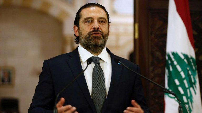 Photo of رئيس الحكومة اللبنانية المكلف يعلن اعتذاره عن تشكيل حكومته الجديدة