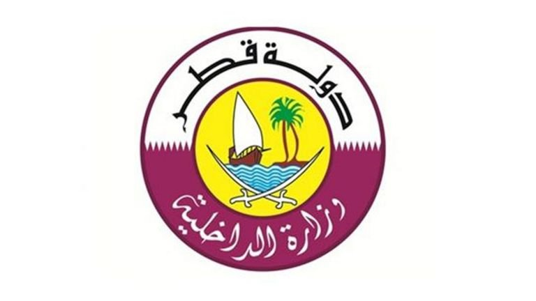 Photo of دوام إدارات الداخلية في عطلة العيد