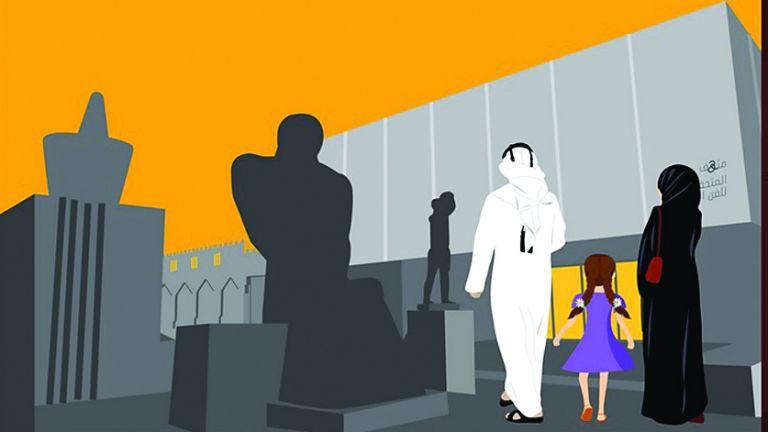 Photo of «متحف» يبحث مستقبل المتاحف بعد كورونا