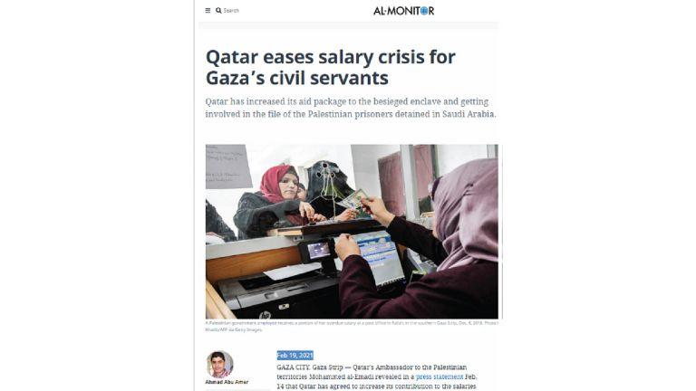 Photo of المونيتور: قطر تخفف أزمة رواتب موظفي غزة