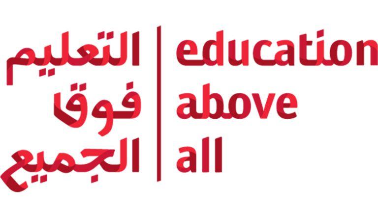 Photo of التعليم فوق الجميع ترصد المرافق التعليمية المتضررة في غزة
