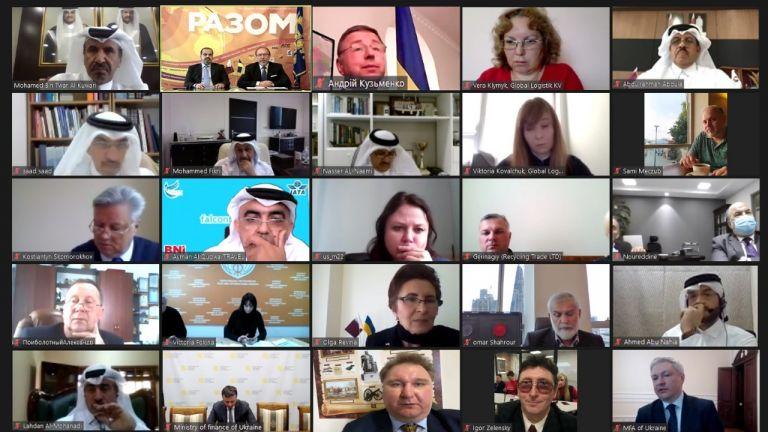 Photo of غرفة قطر تعقد لقاء الأعمال القطري – الأوكراني