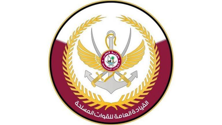 Photo of القوات المسلحة تعلن عن تنفيذ تدريب عسكري في زكريت