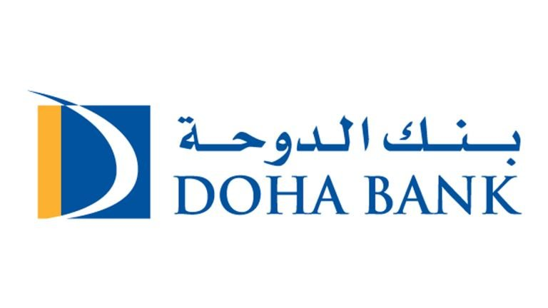 Photo of بنك الدوحة يهنئ الراية بجائزة الأفضل