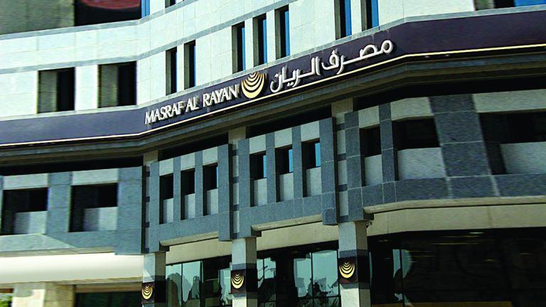 Photo of عمومية مصرف الريان توزع 0.17 ريال للسهم