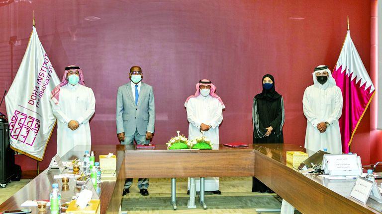 Photo of اتفاقية تعاون بين الغرفة ومعهد الدوحة للدراسات العليا