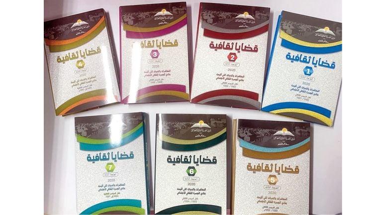 Photo of الجسرة يُصدر طبعة ثالثة من «قضايا ثقافية»