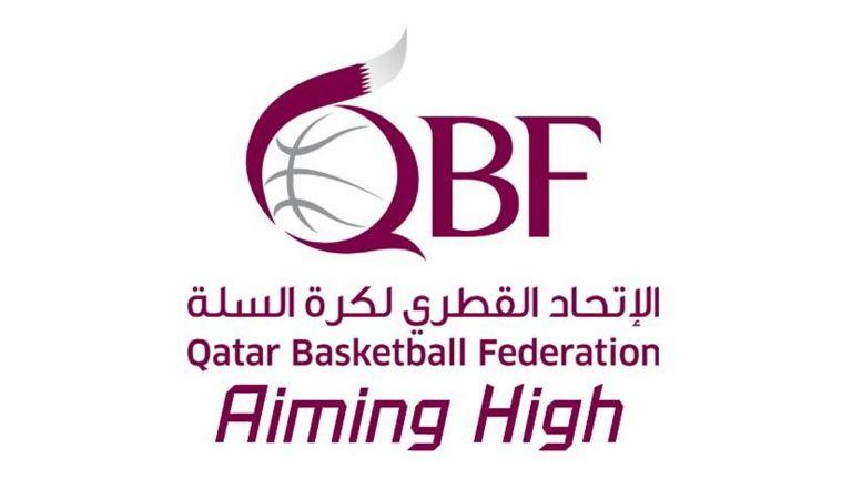Photo of منتخبنا الوطني لكرة السلة يخسر أمام البحرين في البطولة الخليجية الـ16 للناشئين