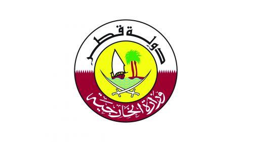Photo of دولة قطر تدين بأشد العبارات اقتحام قوات الاحتلال الاسرائيلي للأقصى واعتدائها على المصلين