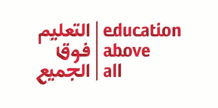 Photo of التعليم فوق الجميع تنظم حدثًا عالميًا.. اليوم