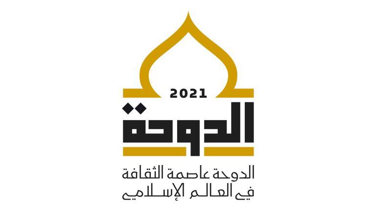 Photo of «صوت الخليج» تحتفي بـ«عاصمة الثقافة الإسلامية»