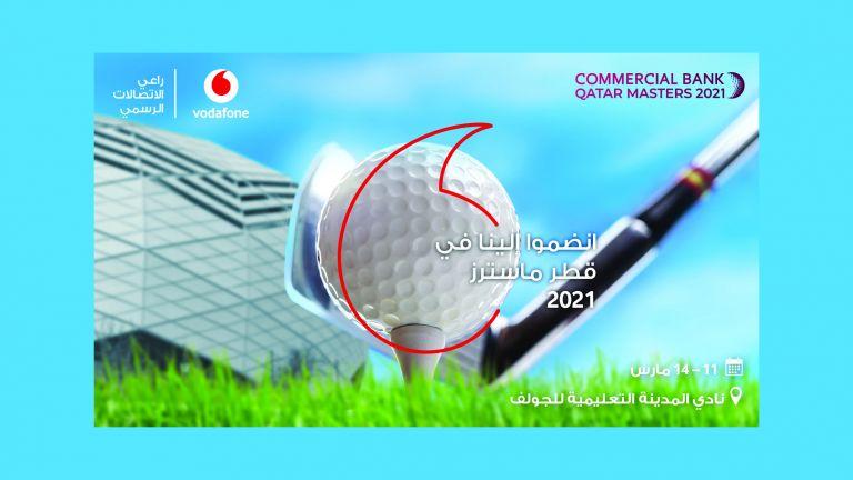 Photo of «جيجانت» تؤمن الاتصالات لبطولة قطر ماسترز