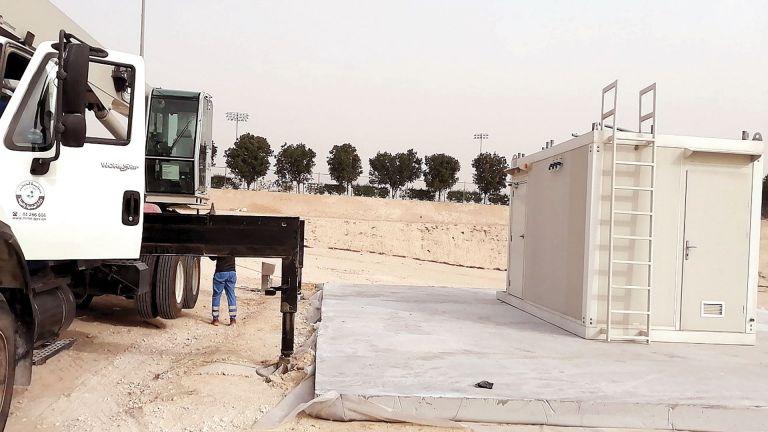 Photo of محطة لرصد جودة الهواء قرب أماكن التدريب بالجامعة