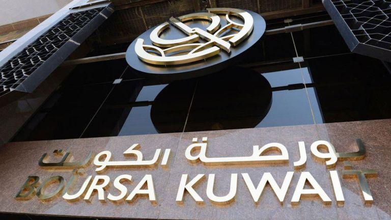 Photo of ارتفاع بورصة الكويت