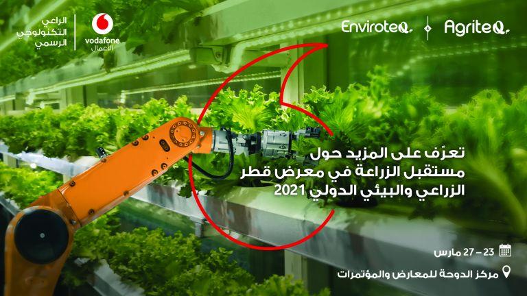 Photo of فودافون قطر تدعم الكفاءة التشغيلية للشركات الزراعية