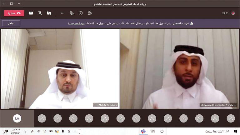 Photo of ورشة افتراضية حول العمل التطوعي