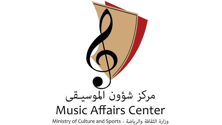 Photo of «شؤون الموسيقى» يستحضر جمال الموروث العربي