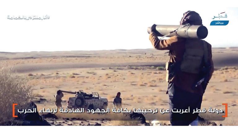 Photo of ترحيب قطري بالمبادرة السعودية لإنهاء حرب اليمن