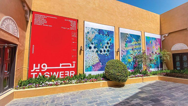 Photo of المتاحف تنظم معرض «تصوير» في كتارا