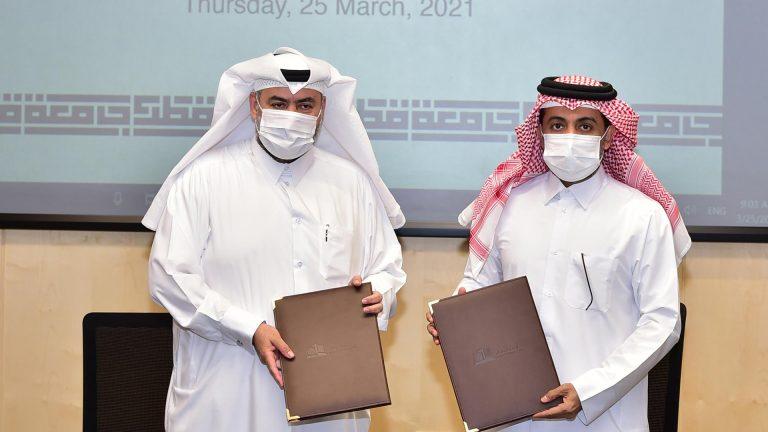 Photo of جامعة قطر وقطر الخيرية توقعان مذكرة تفاهم للتعاون في مجالات التنمية والعمل الإنساني