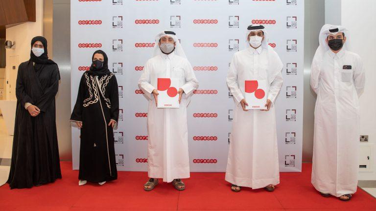 """Photo of مذكرة تفاهم بين """"أريدُ"""" ومجلس قطر للبحوث والتطوير والابتكار"""