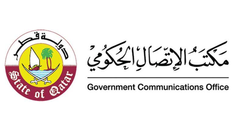 Photo of تمكين المرأة ركيزة محورية في نجاح رؤية قطر