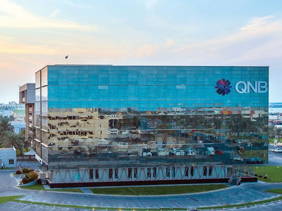 Photo of تفويض بنوك لإصدار سندات QNB