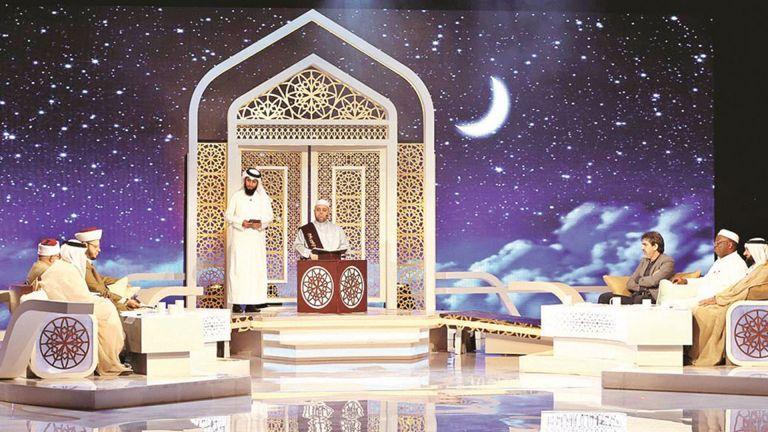 Photo of بدء تسجيل حلقات جائزة كتارا للتلاوة