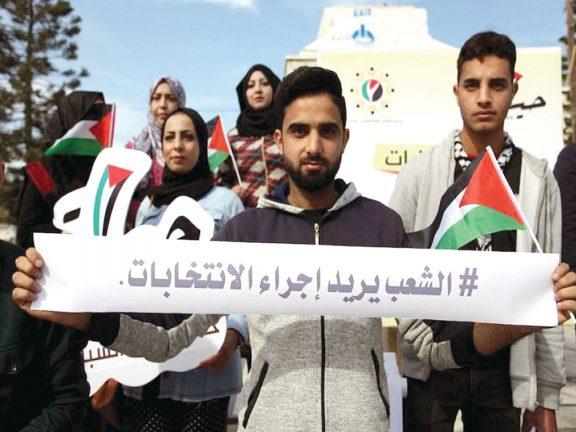 Photo of حماس: السلطة تتلاعب بالانتخابات وتفتقد الجدية