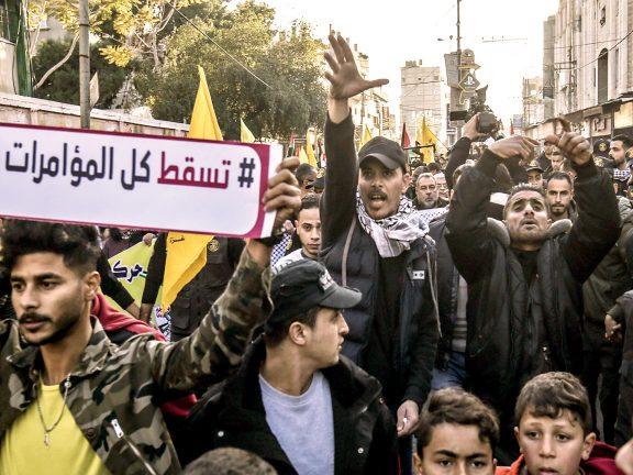 Photo of أول تحرك للسلطة الفلسطينية لمواجهة صفقة القرن