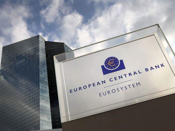 Photo of المركزي الأوروبي يزيل عراقيل اندماج البنوك