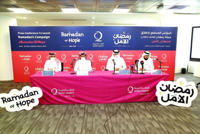 "Photo of انطلاق حملة قطر الخيرية الرمضانية ""اصنع بخيرك الأمل"""