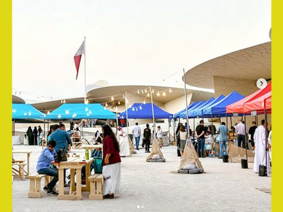 Photo of التراث القطري القديم في «سوق البراحة»