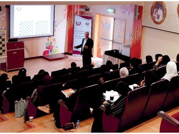Photo of انطلاق دورة تحكيم الشطرنج لمعلمات المدارس الابتدائية