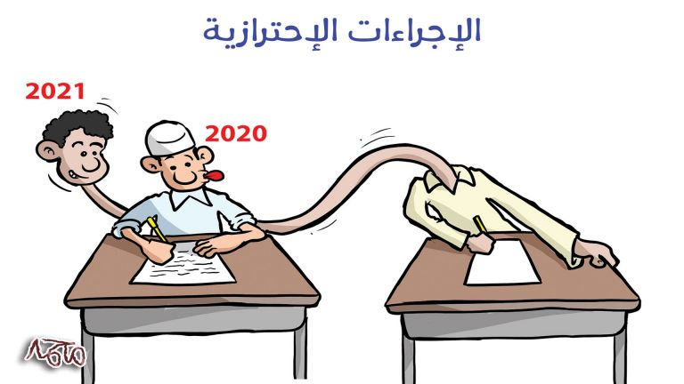Photo of محمد 02-04-2021