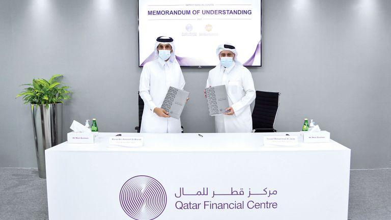 Photo of مذكرة تفاهم لدعم الأسواق المالية القطرية