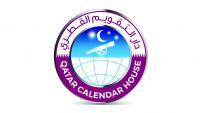 Photo of دار التقويم: قطر تشهد أطول نهار خلال هذا العام بعد  غدًا الإثنين