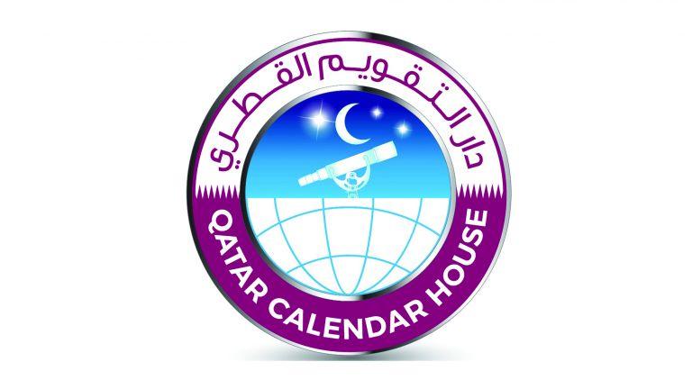 Photo of طلوع نجم سهيل في سماء قطر يوم الثلاثاء القادم