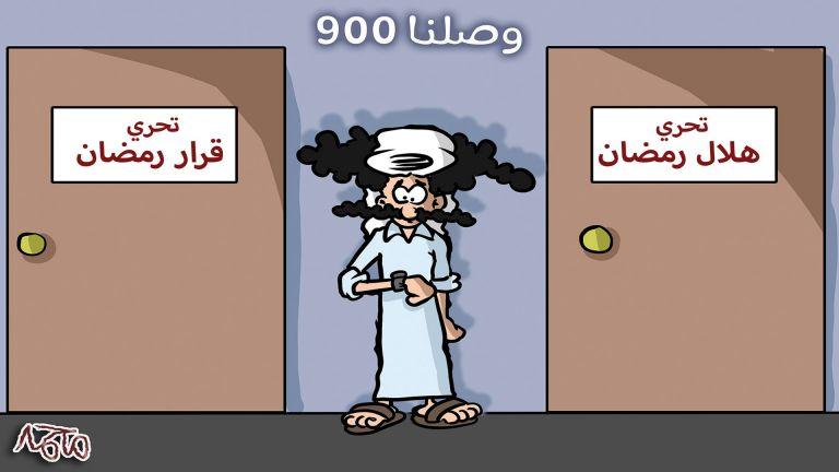Photo of محمد 06-04-2021