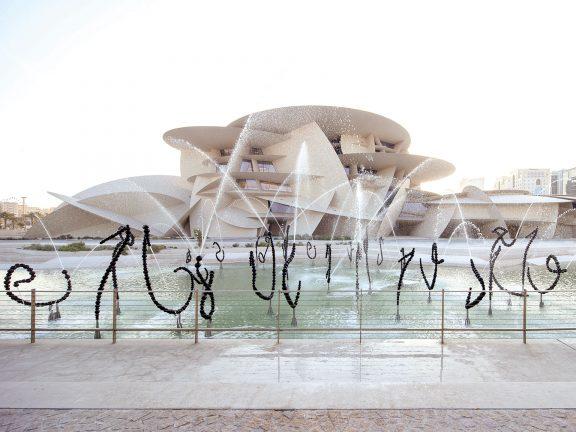 Photo of «المتاحف».. ريادة ثقافية وسياحية كسرت الحصار