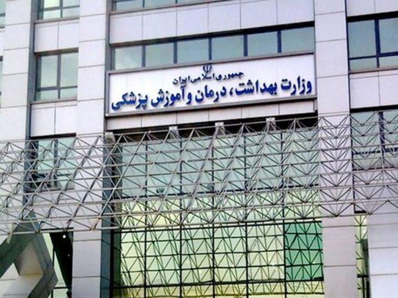 Photo of إيران: 70 ألف مصاب بكورونا والدفاع تنتج «كمّامات متطورة»