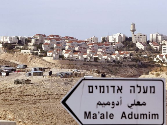 Photo of الاحتلال يقرّ مشروعاً استيطانياً لعزل المناطق الفلسطينية بالقدس