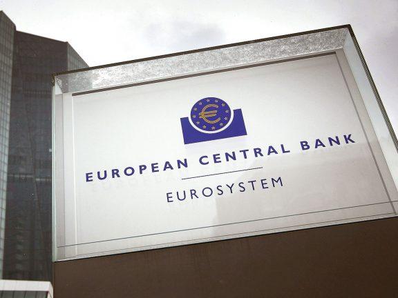 Photo of المركزي الأوروبي يخفف قلق منطقة اليورو