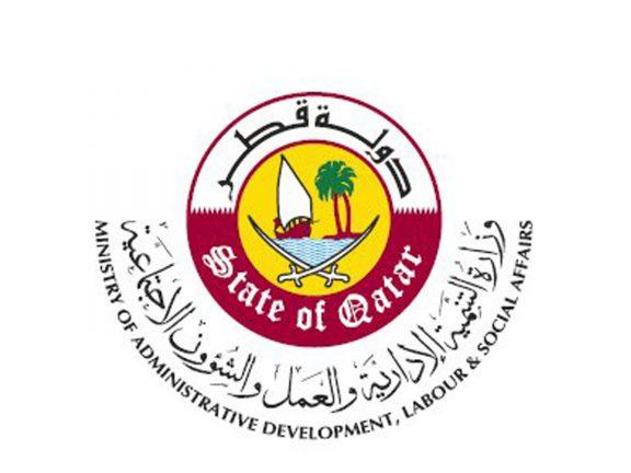 Photo of التنمية تخالف شركة لعدم التزامها بالاشتراطات الاحترازية