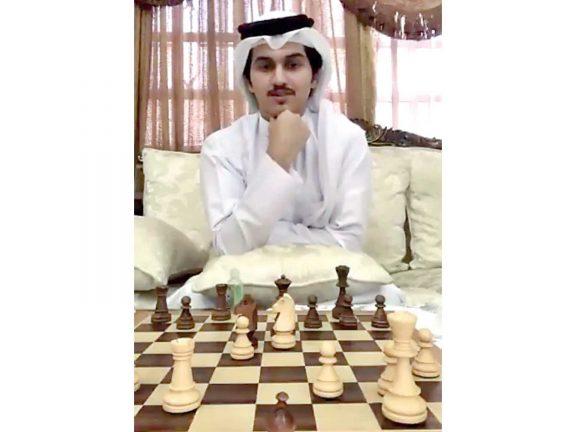 Photo of ختام بطولة «خلك في البيت» للشطرنج