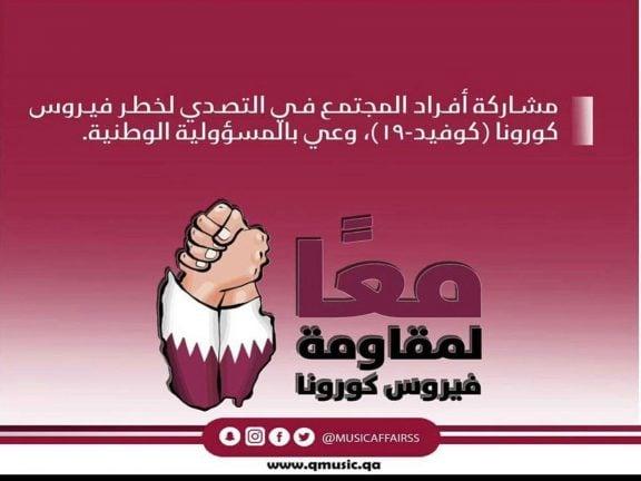 Photo of كسر الحَجْر جريمة في حق المجتمع