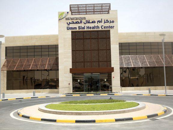 Photo of تخصيص مركزي الغرافة وأم صلال الصِحيّين لحالات كورونا