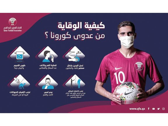 Photo of لاعبونا يبادرون بتخفيض أجورهم