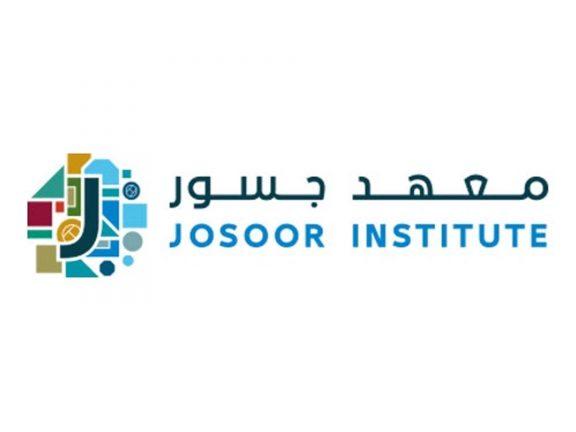 Photo of نجاح كبير لمعهد جسور في مواجهة تحديات كورونا